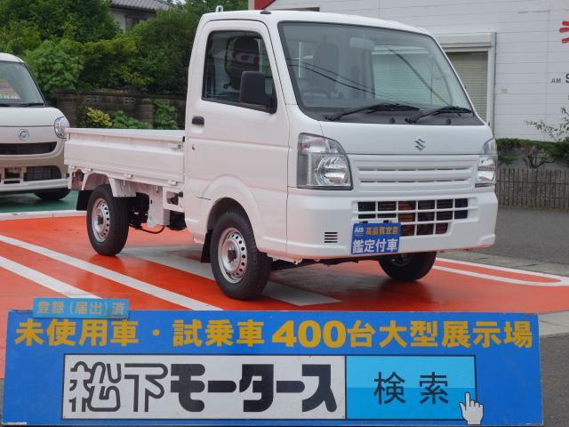 スズキ KCエアコン・パワステ/3AT/3方開/届出済未使用車