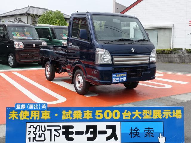 スズキ KCスペシャル/3AT/2WD/届出済未使用車