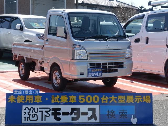 KCスペシャル/3AT/4WD/キーレス/届出済未使用車(1枚目)