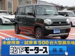 ハスラーA/5MT/キーレス/エアコン/届出済未使用車