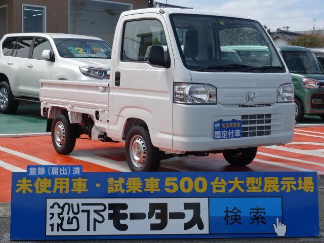 ホンダ アタック/5MT/4WD/届出済未使用車