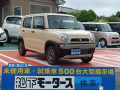 ハスラーA/オートマ/キーレス/エアコン/届出済未使用車