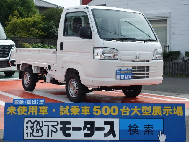 ホンダ SDX/ガードパイプ付鳥居/4WD/5MT/届出済未使用車