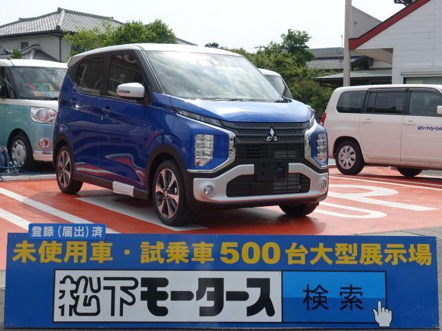 三菱 G/衝突防止/スマートキー/LEDライト/届出済未使用車