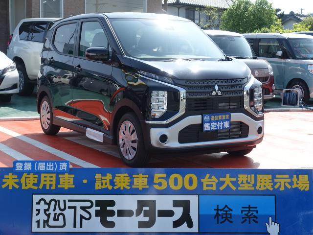 三菱 M/ハイブリッド/キーレス/LEDライト/届出済未使用車