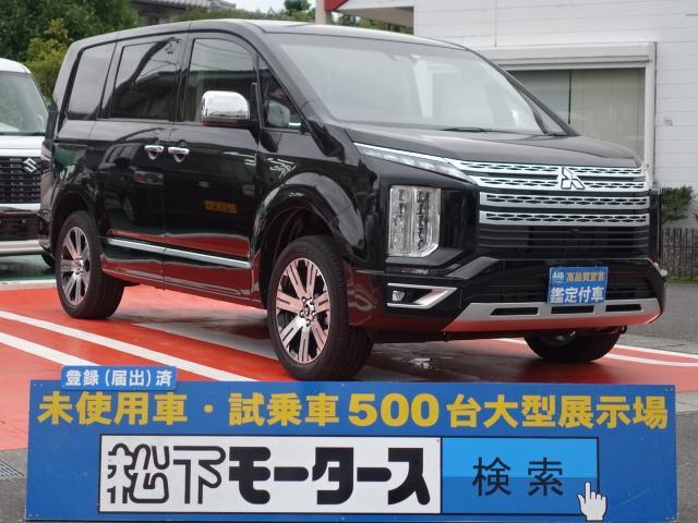 三菱 P/8人/4WD/パワーバックドア/登録済み未使用車