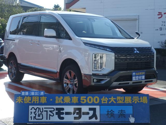 三菱 G/8人/4WD/LEDライト/両側電動/登録済み未使用車