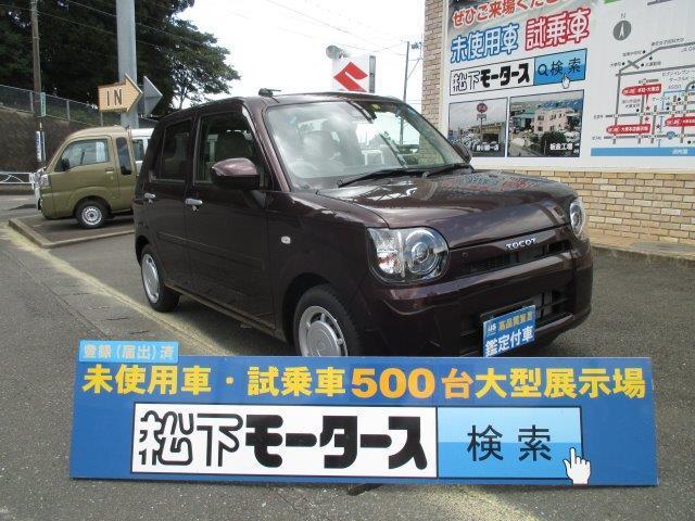 「ダイハツ」「ミラトコット」「軽自動車」「静岡県」の中古車