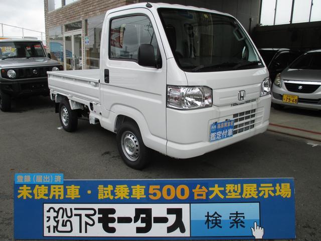 ホンダ アタック/4WD/5MT/届出済未使用車