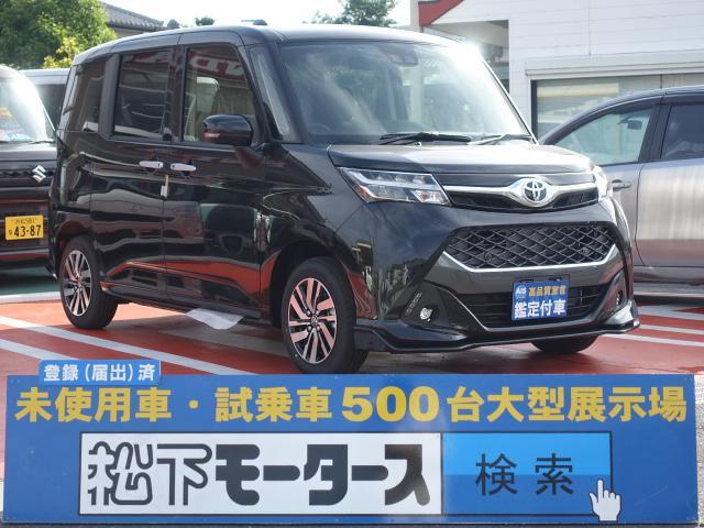 「トヨタ」「タンク」「ミニバン・ワンボックス」「静岡県」の中古車