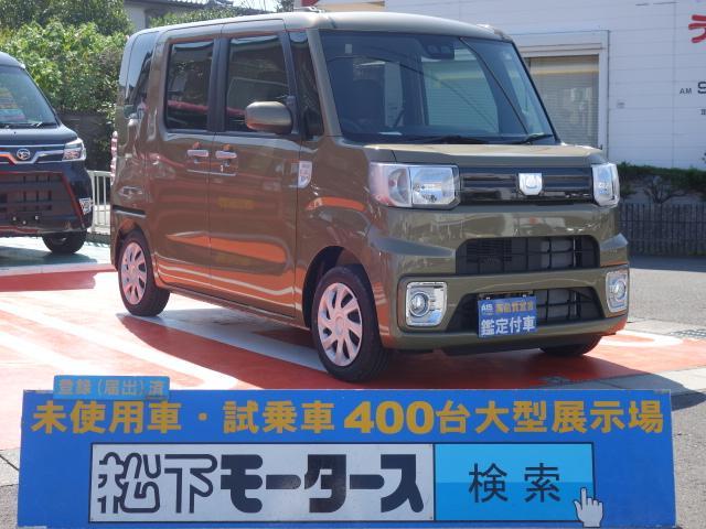 ダイハツ D SAIII/両側スライドドア/届出済未使用車