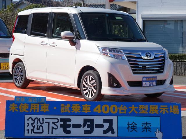トヨタ カスタムG/両側パワースライド/LED/登録済み未使用車