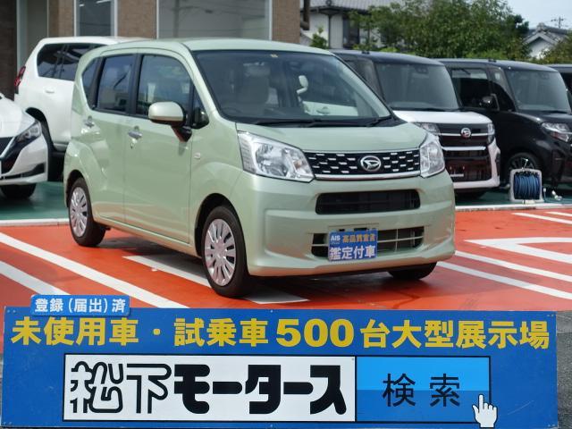 ダイハツ L/キーレス/エアコン/ABS/ディーラー試乗車