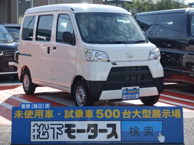 ダイハツ DX SAIII/両側スライド/ディーラー試乗車