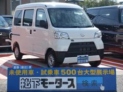 ハイゼットカーゴDX SAIII/両側スライド/ディーラー試乗車