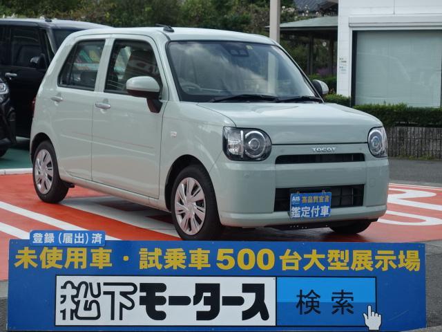 ダイハツ L SAIII/キーレス/LEDライト/ディーラー試乗車