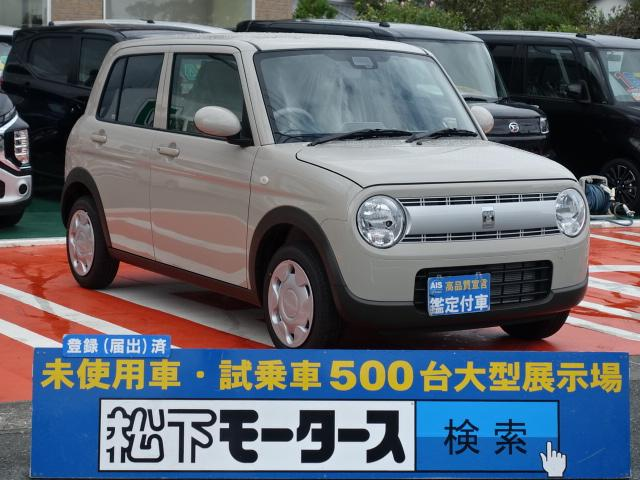「スズキ」「アルトラパン」「軽自動車」「静岡県」の中古車