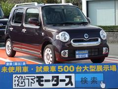 ミラココアココアプラスX/LED/ルーフレール/ディーラー試乗車