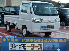 アクティトラックタウン/5MT/4WD/ディーラー試乗車