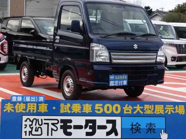 スズキ キャリイトラック KCスペシャル/セーフティ/2WD/5MT/届出済未使用車