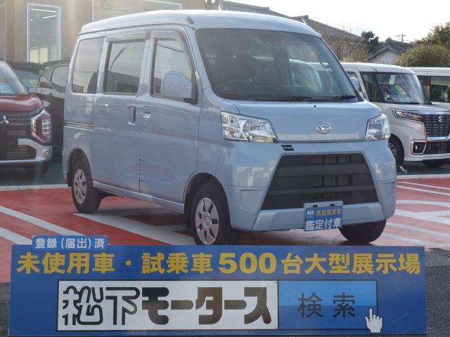 ダイハツ クルーズSAIII/5MT/両側スライド/ディーラー試乗車