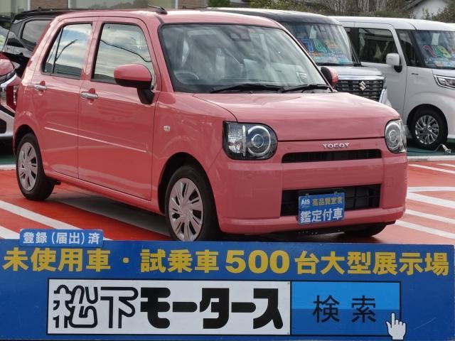 ダイハツ L SAIII/UGP/LEDライト/ディーラー試乗車
