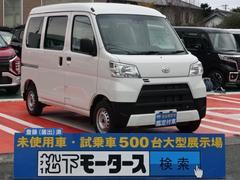 ハイゼットカーゴDX SAIII/両側スライド/届出済未使用車