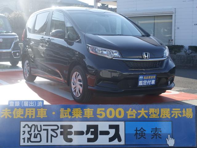 G・ホンダセンシング/6人/両側電動/登録済み未使用車