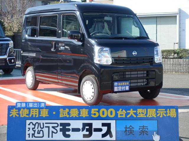 GX/両側スライド/5MT/2WD/届出済未使用車