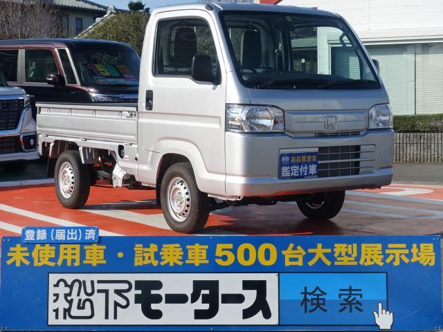 SDX/2WD/AT/3方開/ディーラー試乗車