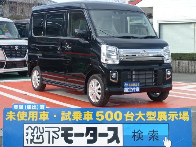 日産 E/HR/片側電動/HID/届出済未使用車