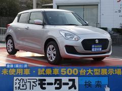 スイフトXG/スマートキー/ディーラー試乗車
