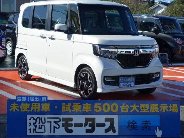 NBOXカスタム(ホンダ)G・EXターボホンダセンシング 中古車画像