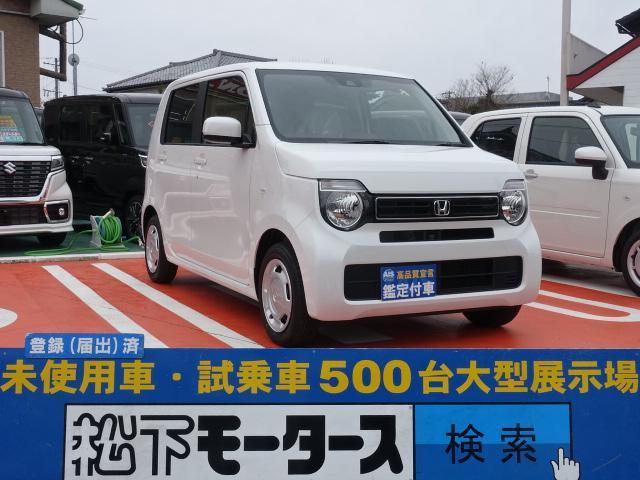 ホンダ N-WGN Lホンダセンシング/ETC/バックカメラ/届出済未使用車