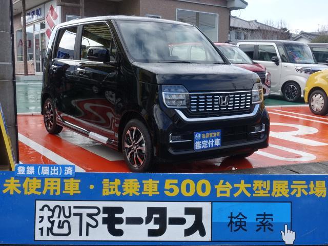 ホンダ Gホンダセンシング/プッシュスタート/届出済未使用車