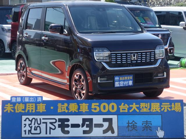 ホンダ L・ターボホンダセンシング/ハーフレザー/届出済未使用車