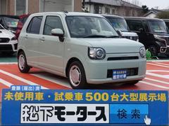 ミラトコットX SAIII/LED/バックカメラ/ディーラー試乗車