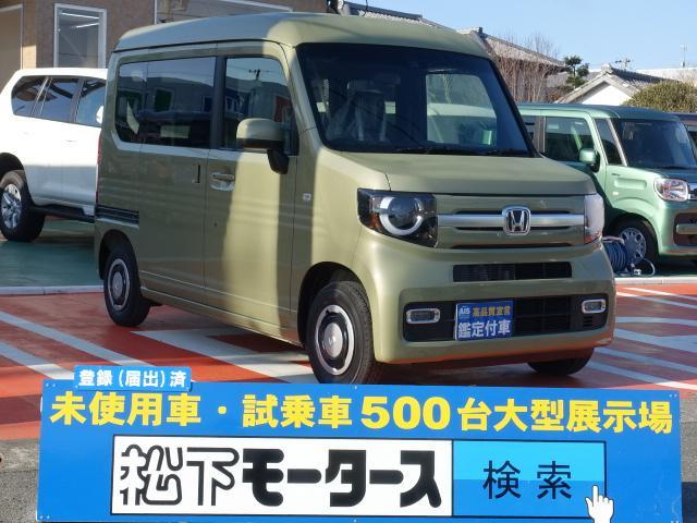 ホンダ ファン・ホンダセンシング/ナビ装着用SP/届出済未使用車