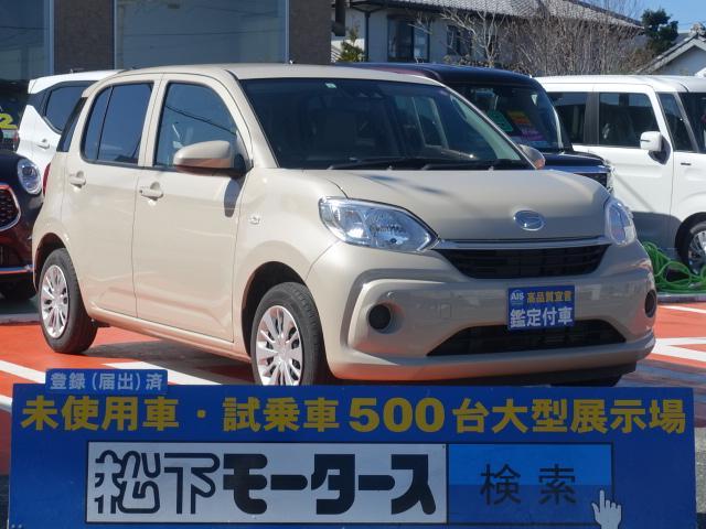 ダイハツ ブーン XLパッケージSAIII/プッシュスタート/ディーラー試乗車