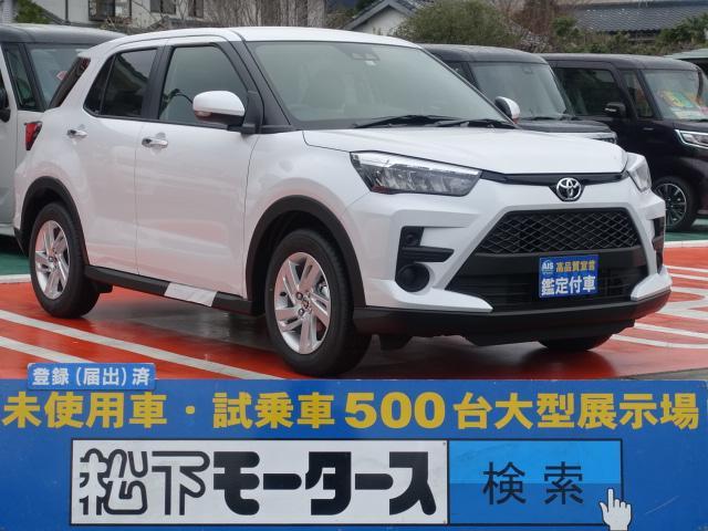 トヨタ G/ナビレディパッケージ/プッシュスタート/登録済未使用車