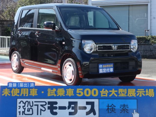 ホンダ N-WGN Lホンダセンシング/プッシュスタート/届出済未使用車