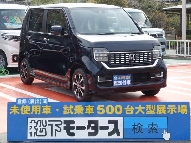 ホンダ Lホンダセンシング/プッシュスタート/届出済未使用車