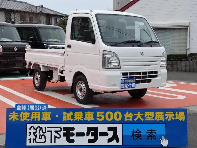 スズキ キャリイトラック KC/エアコン・パワステ/5MT/2WD/届出済未使用車