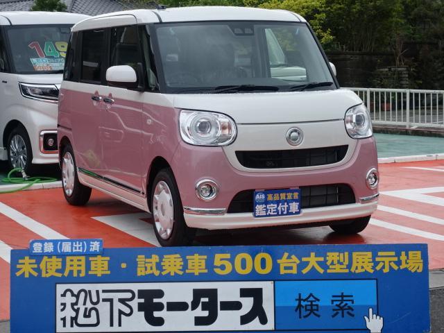 ダイハツ GブラックインテリアリミテッドSAIII/届出済未使用車