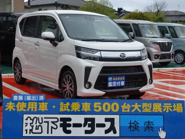 ダイハツ カスタムXリミテッドII SAIII/届出済未使用車