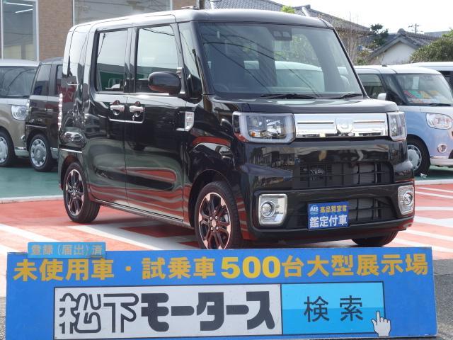 ダイハツ GターボリミテッドSAIII/パノラマ/届出済未使用車