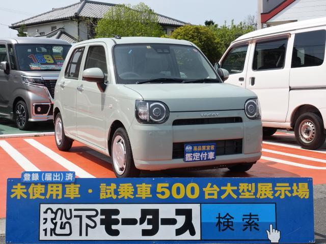 ダイハツ X SAIII/プッシュスタート/LED/届出済未使用車