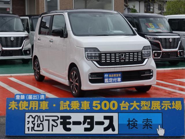 ホンダ Lホンダセンシング/スマートキー/ETC/届出済未使用車