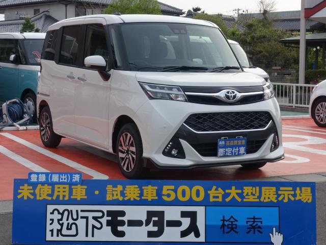トヨタ カスタムG/ナビレディ/両側電動スライドドア