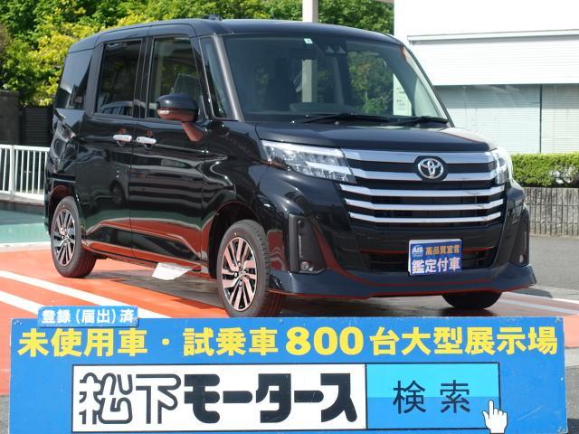 トヨタ カスタムG/両側電動スライド/LED/登録済み未使用車